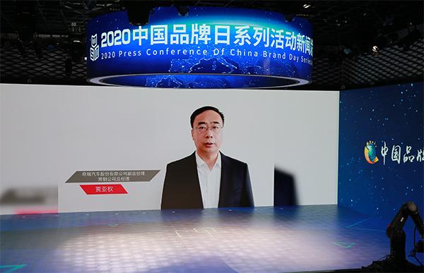 奇瑞贾亚权:将奇瑞打造成具有全球竞争力的国际化品牌