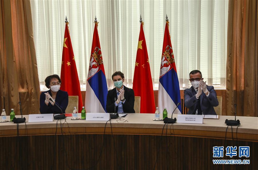 (国际疫情·XHDW)中国企业帮助塞尔维亚修建病毒检测实验室
