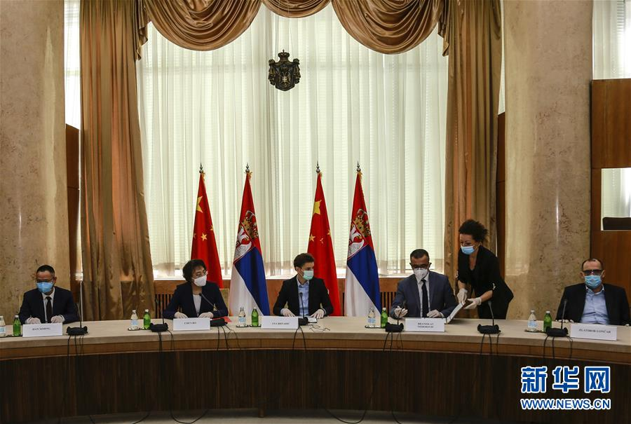 (国际疫情)(1)中国企业帮助塞尔维亚修建病毒检测实验室