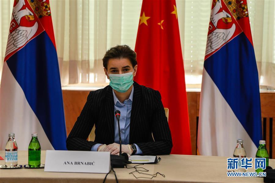 (国际疫情)(2)中国企业帮助塞尔维亚修建病毒检测实验室
