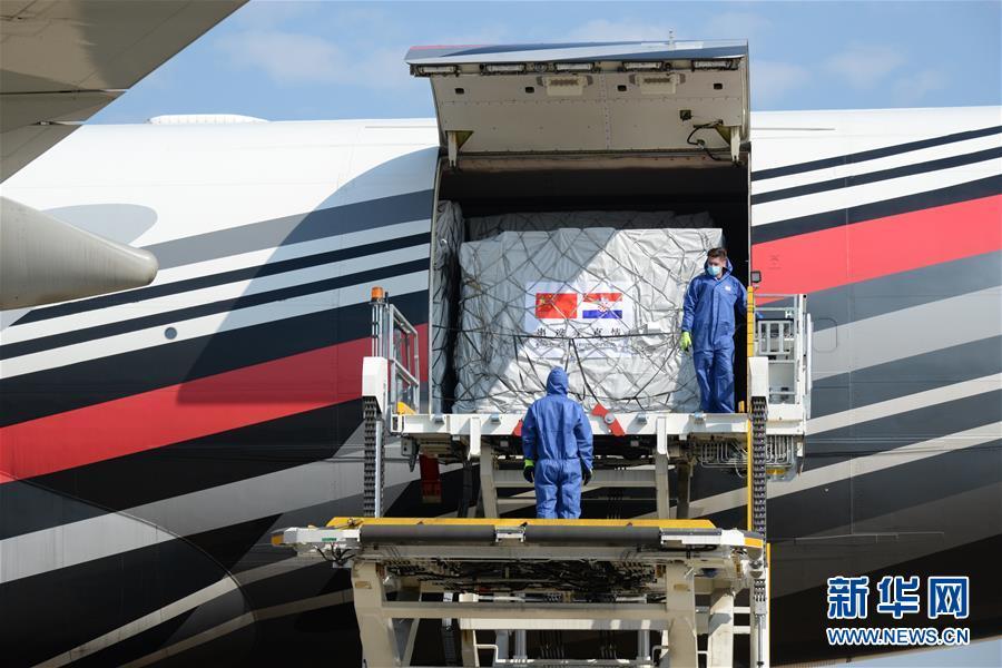(国际疫情)(3)中国援助克罗地亚抗疫物资运抵萨格勒布
