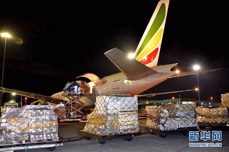 (国际疫情)(1)南非接收中国援助抗疫物资 感谢中国帮助