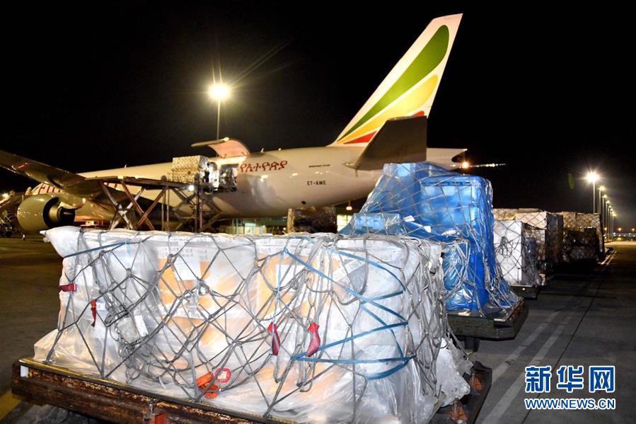(国际疫情)(2)南非接收中国援助抗疫物资 感谢中国帮助